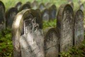 Cmentarze Żydowskie w Piotrkowie Trybunalskim