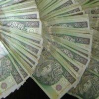 Dodatkowy dochód do pensji - od zaraz!